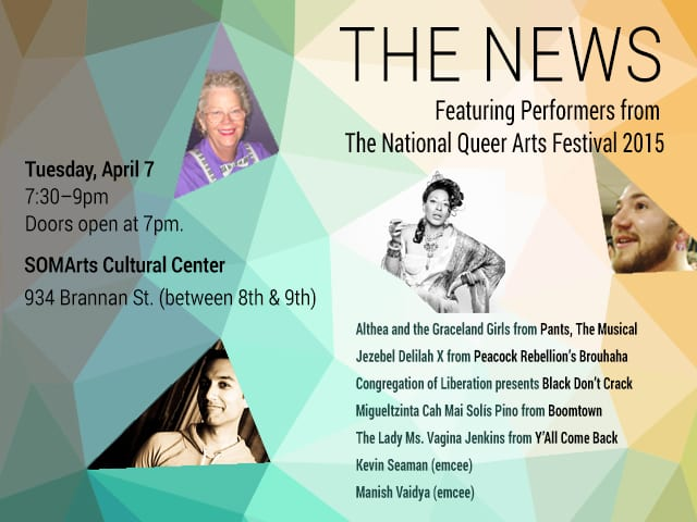 The News NQAF 2015 preview