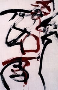 """Plate 8, Abstract Calligraphy, 1987 24"""" x 35"""" Mixed Media Collection of the Artist's Estate"""