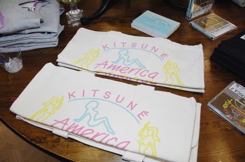 Maison Kitsuné Celebrates One-Year Anniversay
