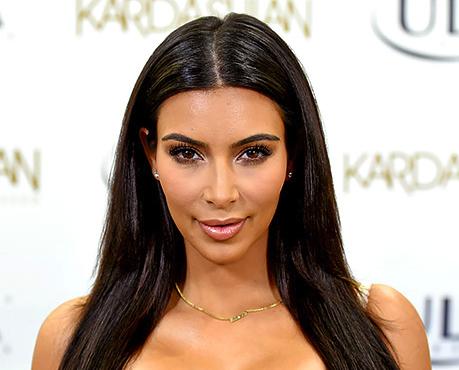 Kim Kardashian's Million Dollar Giveaway Bio Botox for America