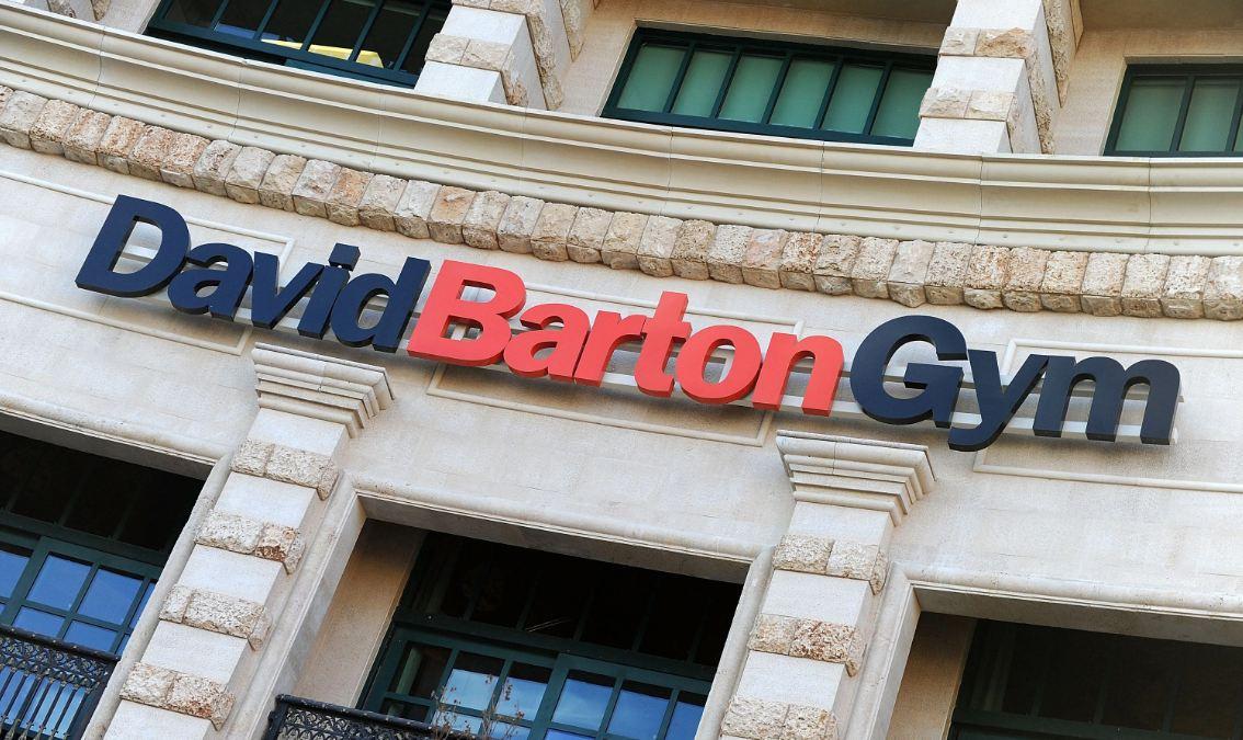 David Barton Gym Prices List 2020