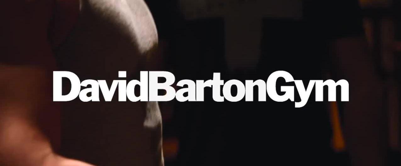 David Barton Gym Prices