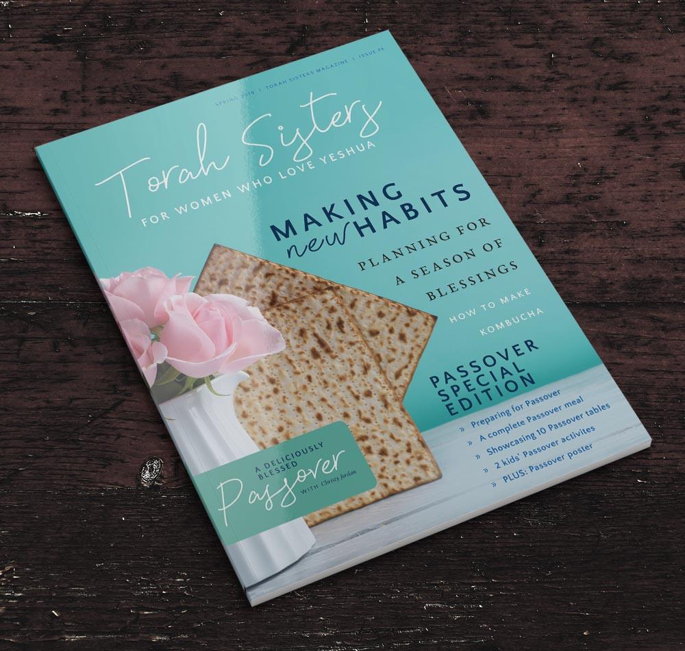 Magazine Design, 4th Issue  |  TorahSisters.com