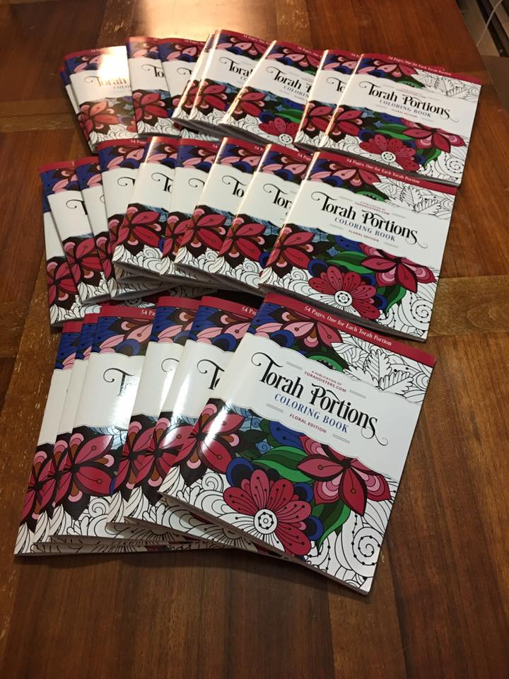 Coloring Books for Sale by Torah Sisters