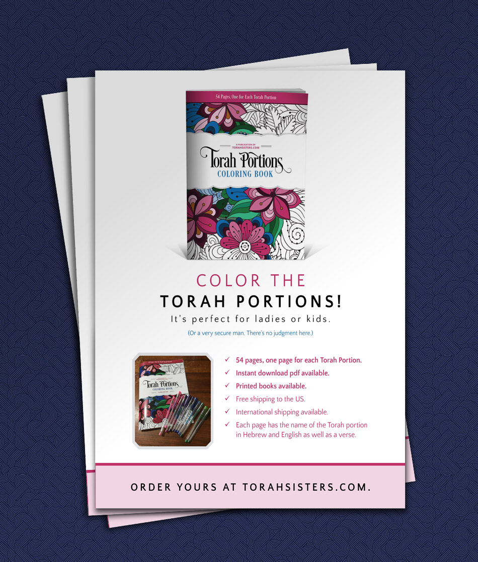 Custom Magazine Advertisement for Coloring Book | Torah Sisters