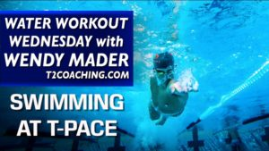 image-swimming-at-t-pace