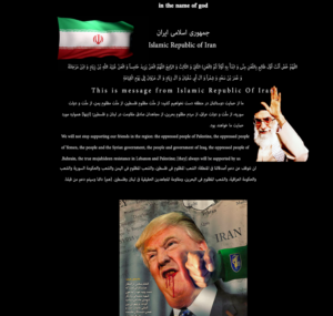 Iran Sitution blog