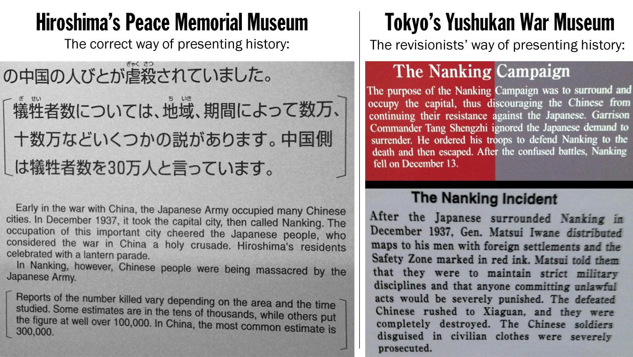 nanking-campaign-museum-comparison-355