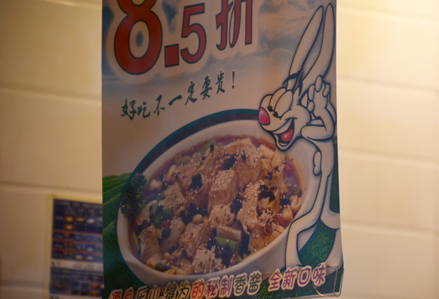 trix-rabbit-china