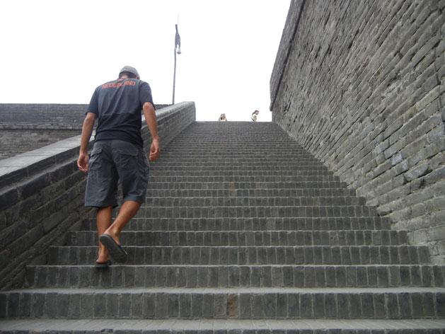xian-wall