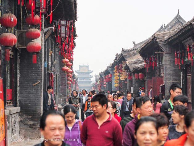 From Tony: I took this shot in Pingyao, China. This scene was pretty much par for the course in this world heritage site. Pingyao is a massively popular destination for Chinese tourists, which means the crowds were ubiquitous and oppressive.