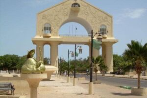 The Gambia's History – A Timeline