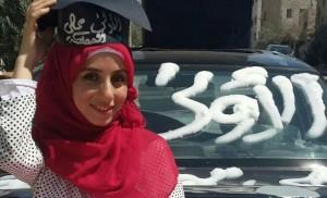 ماريا أبو شندي- كنت أدرس بمعدل 4 ساعات يوميا -(من المصدر)