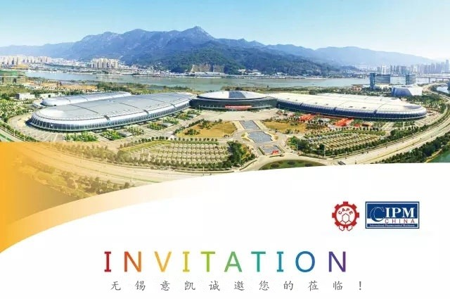 the-52nd-china-international-pharmaceutical-machinery-exposition-lets-meet-in-fuzhou