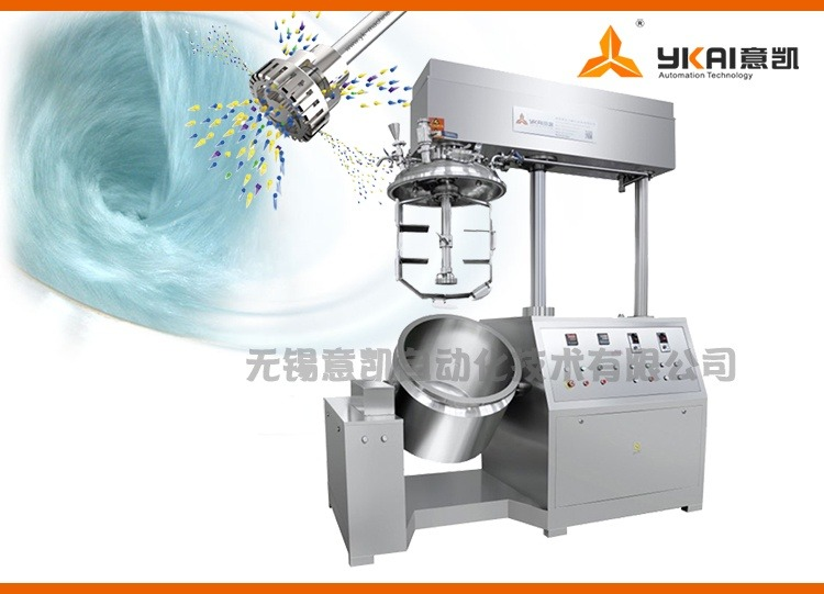 High-shear dispersion emulsifier1