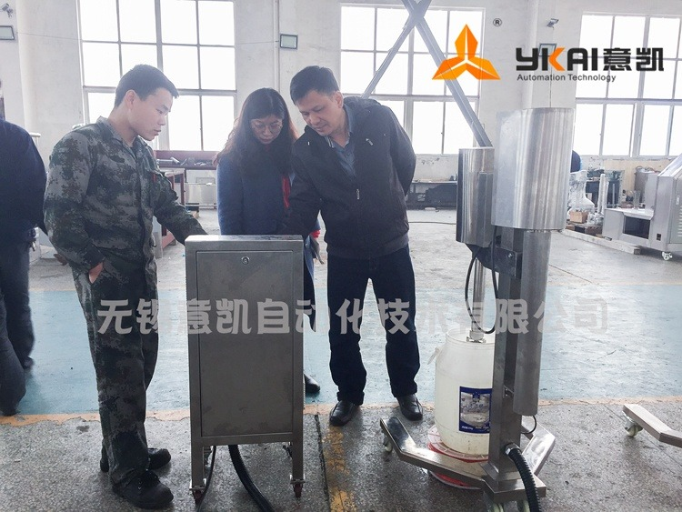 High shear homogenizer-1