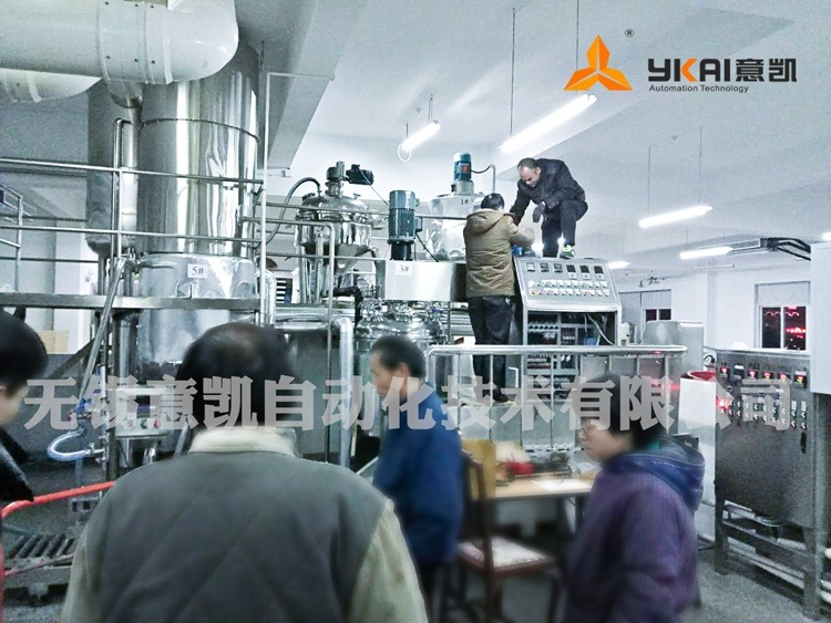After-sale of emulsifying machine