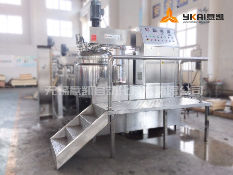 350L High-Speed Emulsification Shearer