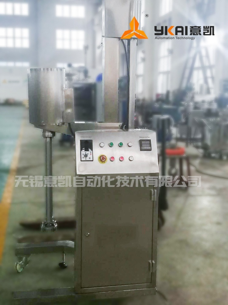 LR-150L high shear homogenizer