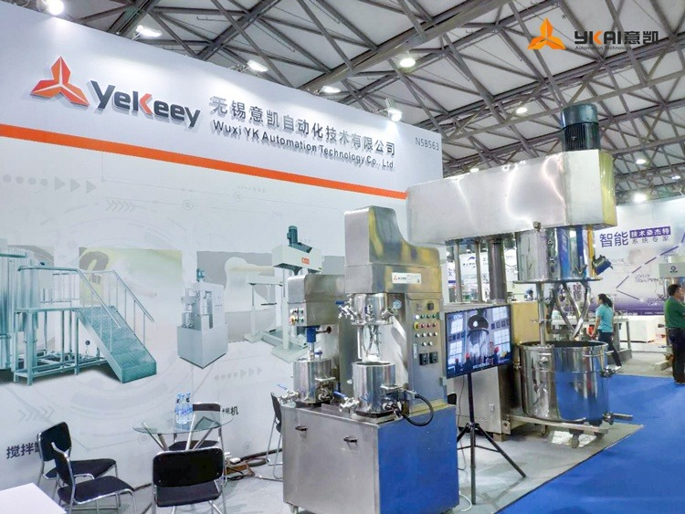Adhesive Production Equipment Exhibition 3