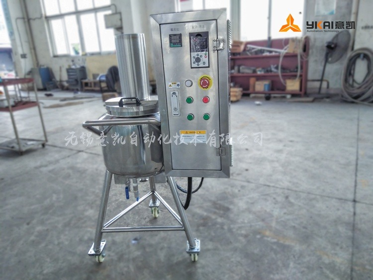 MF-20 stainless steel mixing pot 1