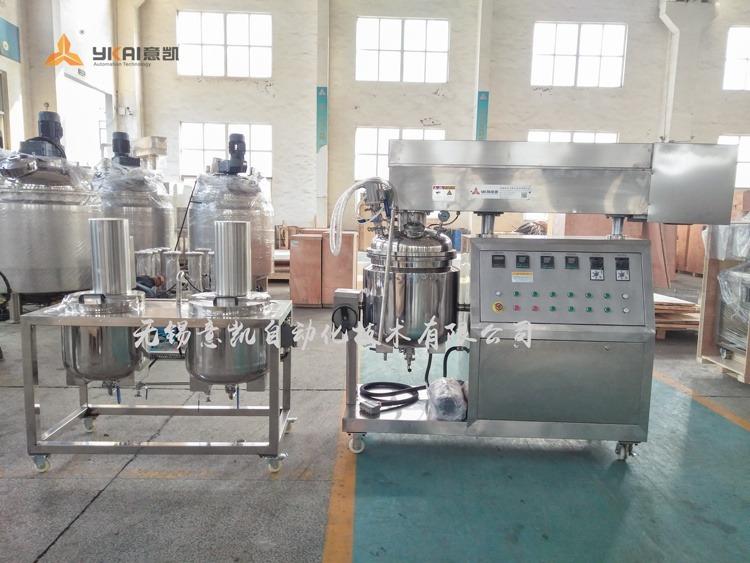 ZJR-100 vacuum emulsification mixer