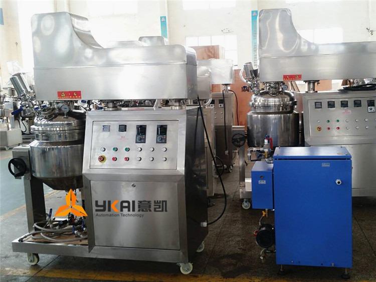 ZJR-50 vacuum homogenizer emulsifier 01