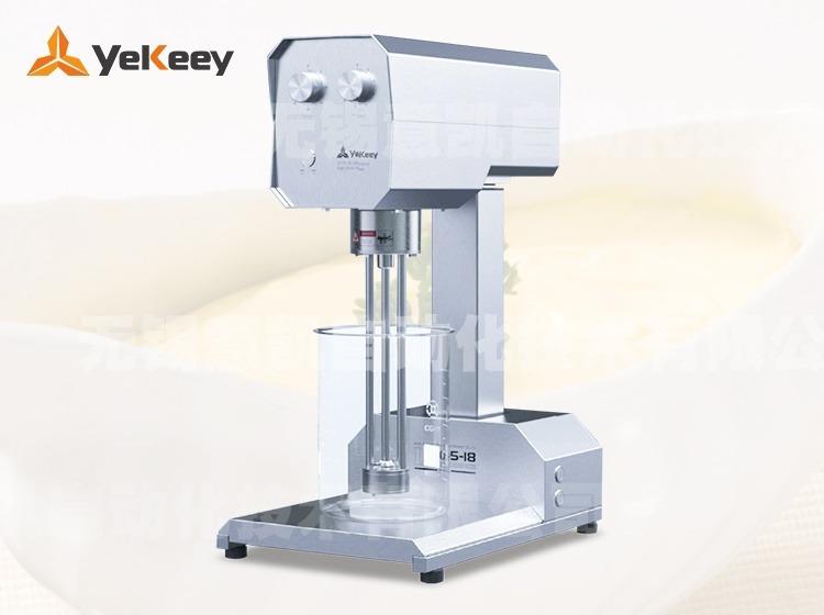 LR-5 laboratory high shear homogenizer