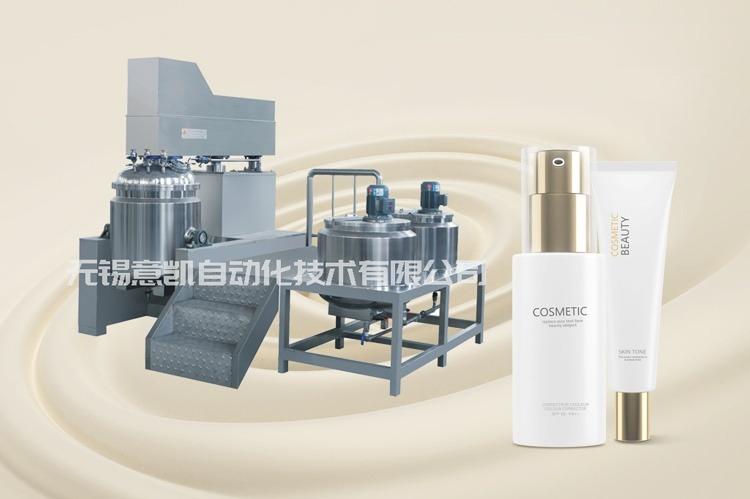 emulsifying equipment