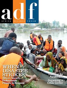 ADF_V7N1_English_cover2