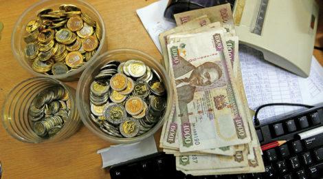 East Africa  Makes Commerce Easier
