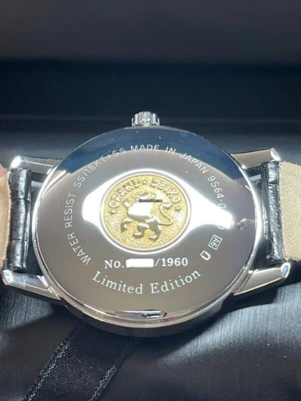 Grand Seiko Limited Edition Back