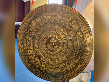 Nepalese Wind Gong