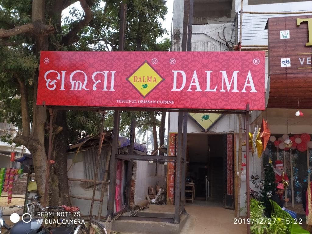 Dalma-1