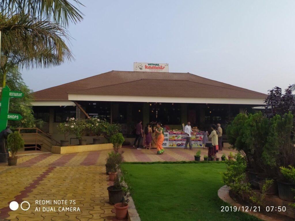 Kamath-Yavat