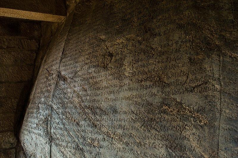 Rock edicts of Ashoka at Dhauli