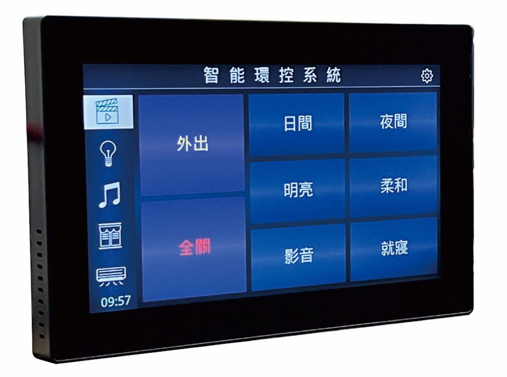H70HMI人機觸控屏