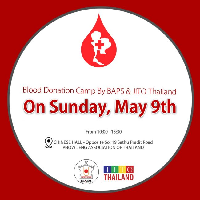 Blood Donation Camp By BAPS & JITO Thailand