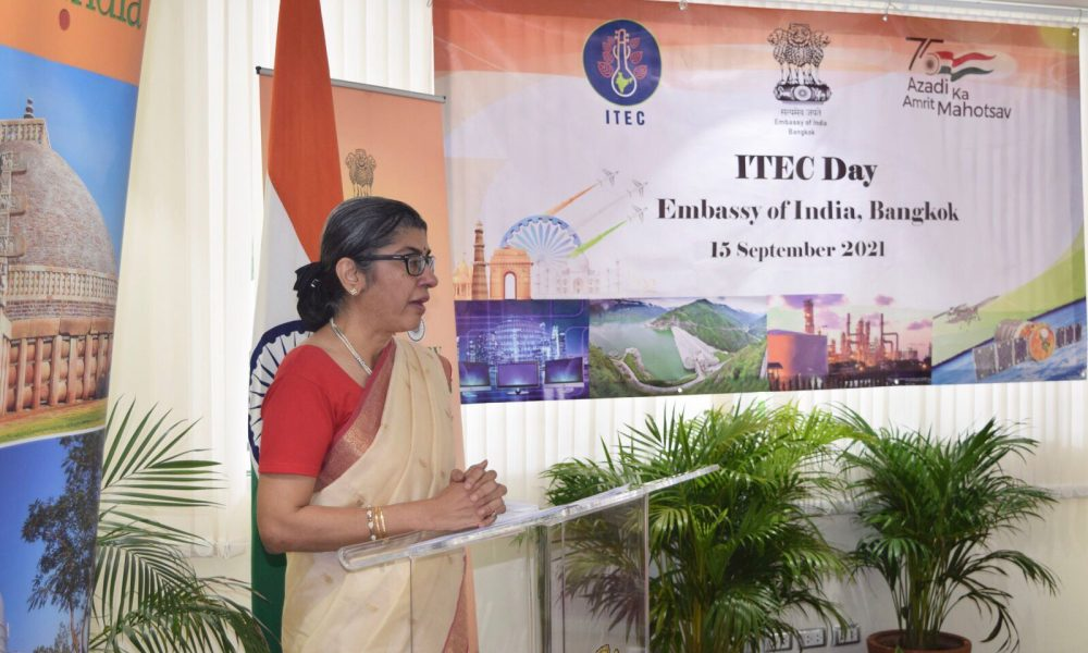 ITEC Day Celebration 2021