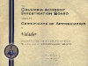 CAIB Certificate