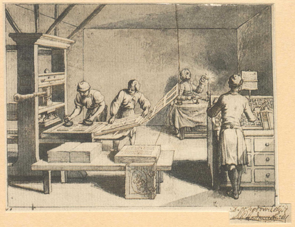 RDRD Bible Study Gutenberg Printing Pre