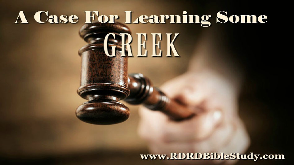 A Case For Learning Some Greek