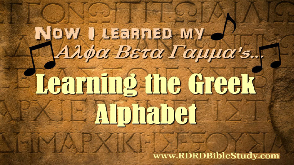 Learning The Greek Alphabet