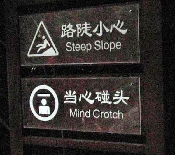 Helpful airport signage.