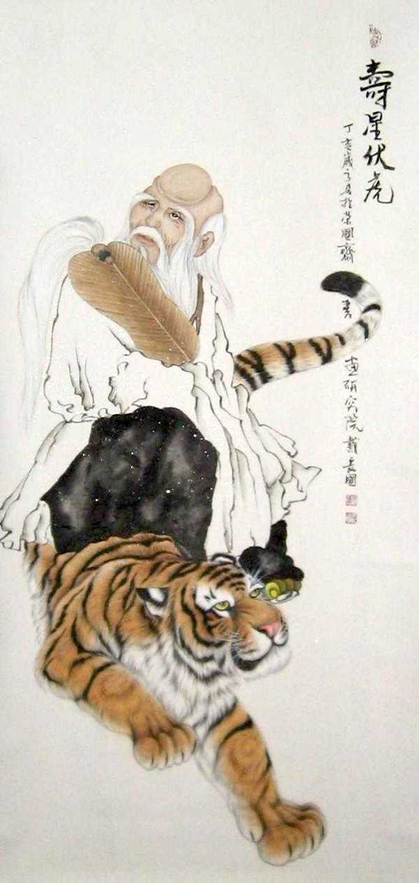 Lao Tse riding a tiger.
