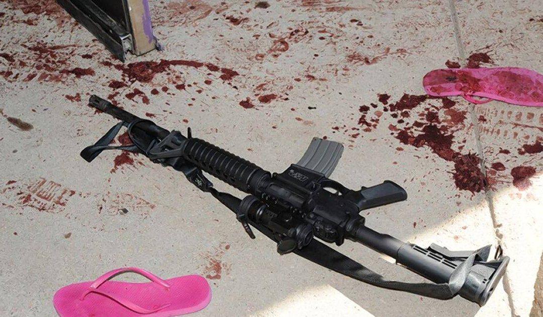 Why Is This Gun Legal?