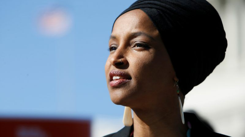 Ilhan Omar Cheers As Court Rules Against Terror Watch List
