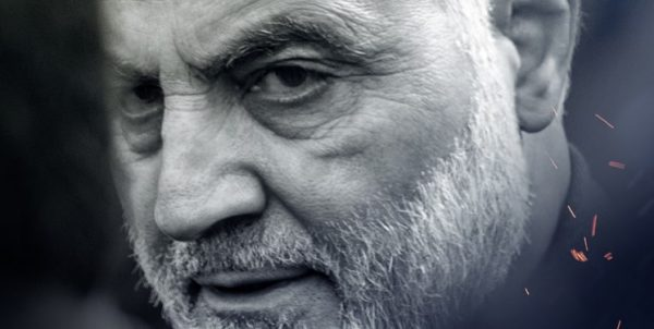 Successor to Soleimani Warned He Will Suffer the Same Fate If He Acts Like His Predecessor
