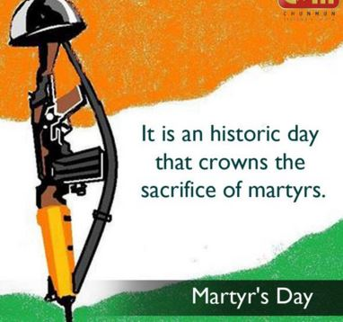 Martyr's Day Essay Quotes Slogans Images Wishes