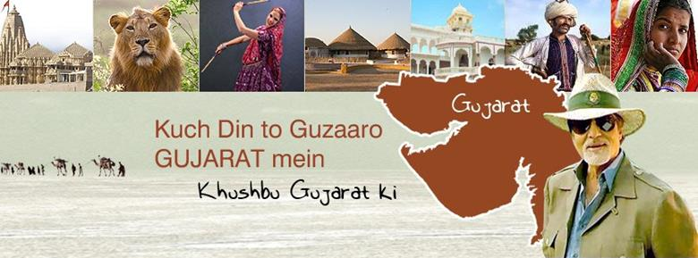 8 Reasons Why You Should Plan Your Next Trip to Gujarat